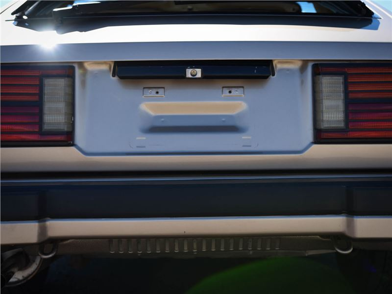 1983 Nissan 280ZX for sale in for sale on GoCars