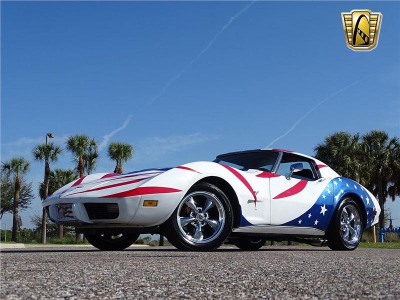 1977 Corvette For Sale >> 1977 Chevrolet Corvette For Sale On Gocars