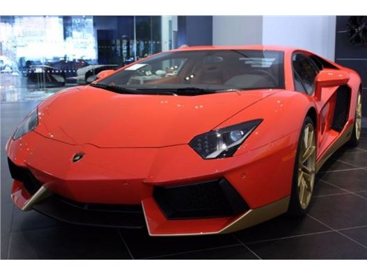 2017 Lamborghini Aventador for sale in New York, New York 10019