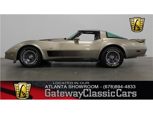 1982 Chevrolet Corvette for sale in Alpharetta, Georgia 30005