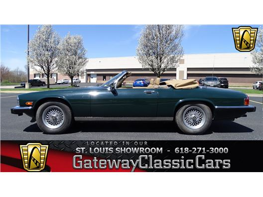 1989 Jaguar XJS for sale in OFallon, Illinois 62269