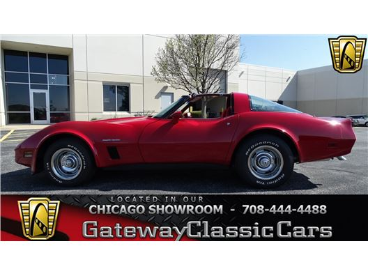 1982 Chevrolet Corvette for sale in Crete, Illinois 60417