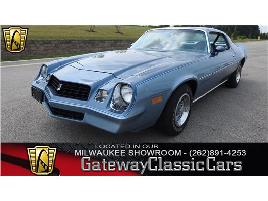 1979 Chevrolet Camaro for sale in Kenosha, Wisconsin 53144