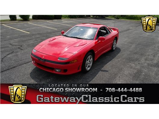 1991 Mitsubishi 3000GT for sale in Crete, Illinois 60417