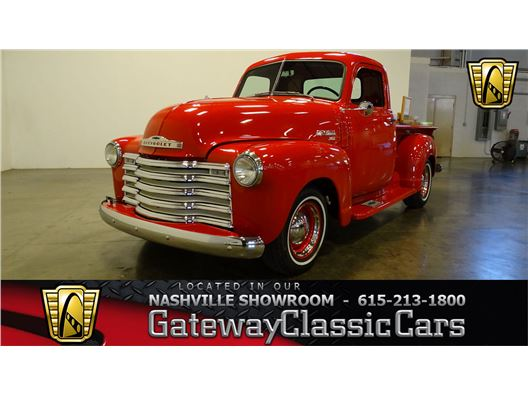 1950 Chevrolet Pickup for sale in La Vergne