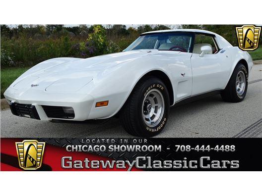 1977 Chevrolet Corvette for sale in Crete, Illinois 60417