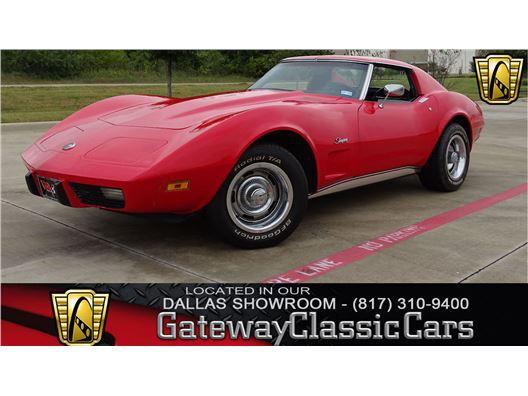 1975 Chevrolet Corvette for sale in DFW Airport, Texas 76051