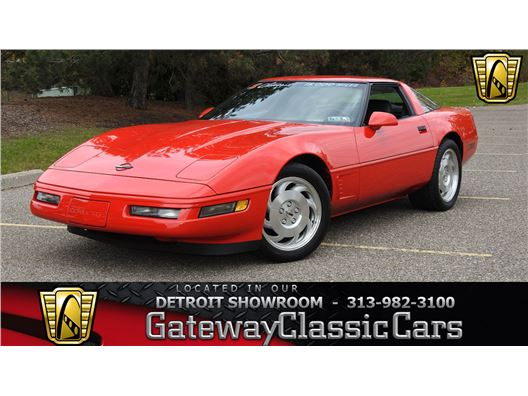 1996 Chevrolet Corvette for sale in Dearborn, Michigan 48120
