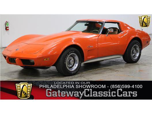 1975 Chevrolet Corvette for sale in West Deptford, New Jersey 8066