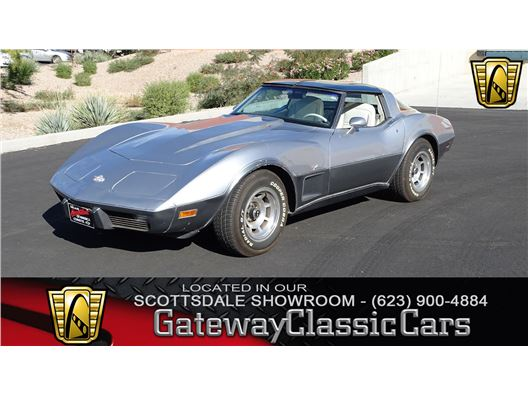 1978 Chevrolet Corvette for sale in Deer Valley, Arizona 85027