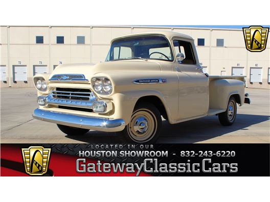 1959 Chevrolet 3200 for sale in Houston, Texas 77090