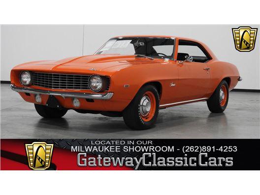 1969 Chevrolet Camaro for sale in Kenosha, Wisconsin 53144