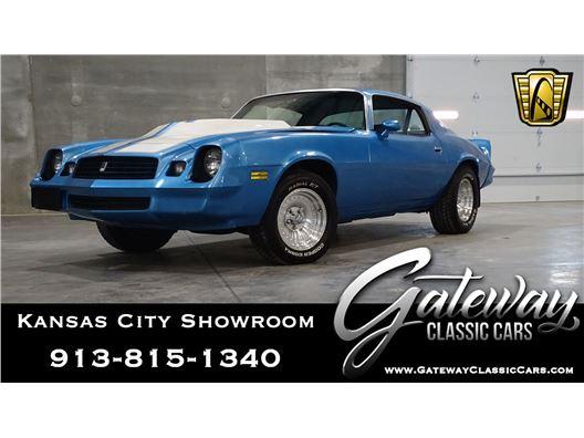 1979 Chevrolet Camaro for sale in Olathe, Kansas 66061