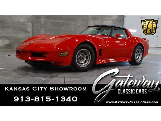 1982 Chevrolet Corvette for sale in Olathe, Kansas 66061