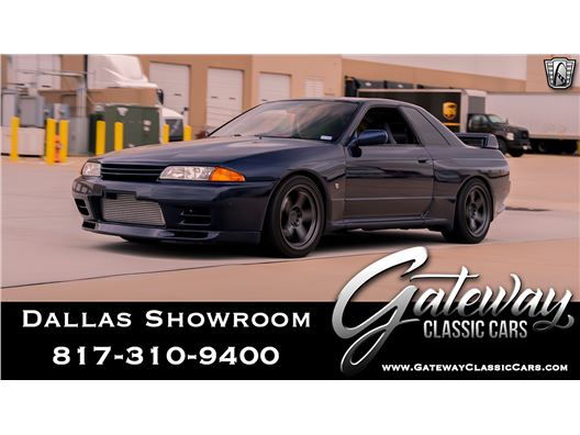 1992 Nissan Skyline for sale in DFW Airport, Texas 76051