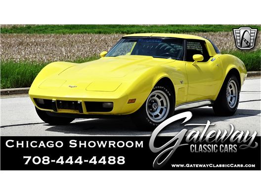 1979 Chevrolet Corvette for sale in Crete, Illinois 60417