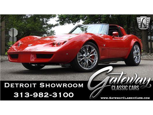 1978 Chevrolet Corvette for sale in Dearborn, Michigan 48120