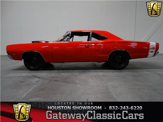 1969 Dodge Super Bee for sale in Houston, Texas 77060