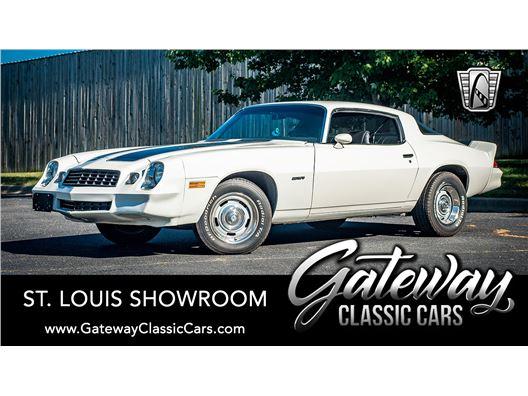 1979 Chevrolet Camaro for sale in OFallon, Illinois 62269