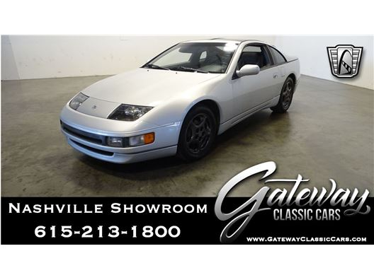 1990 Nissan 300ZX for sale in La Vergne