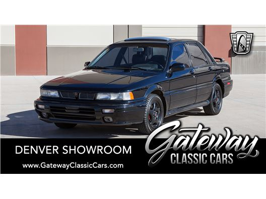 1992 Mitsubishi Galant VR-4 for sale in Englewood, Colorado 80112