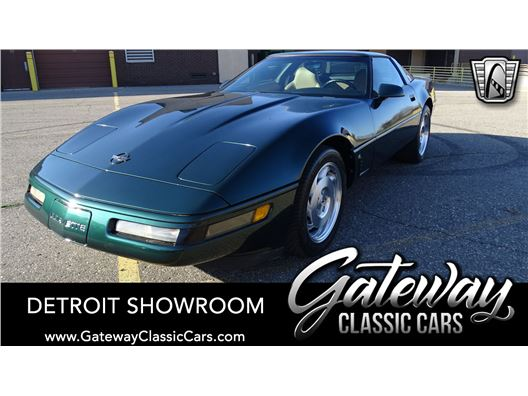 1995 Chevrolet Corvette for sale in Dearborn, Michigan 48120