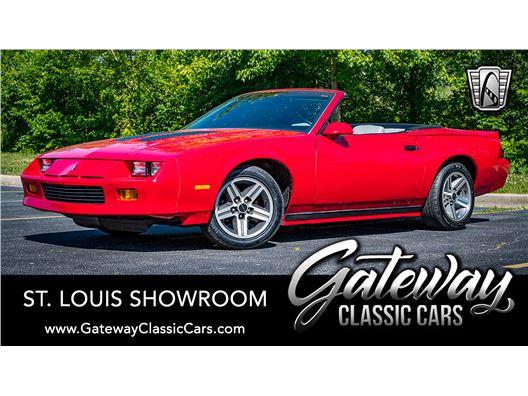 1987 Chevrolet Camaro for sale in OFallon, Illinois 62269