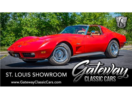 1973 Chevrolet Corvette for sale in OFallon, Illinois 62269