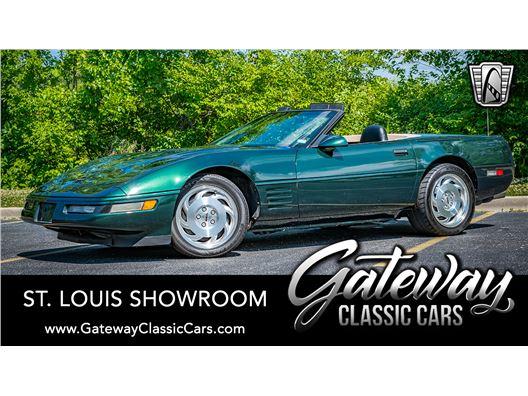 1994 Chevrolet Corvette for sale in OFallon, Illinois 62269