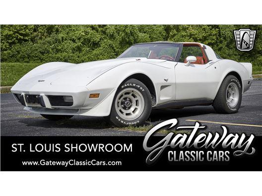 1979 Chevrolet Corvette for sale in OFallon, Illinois 62269