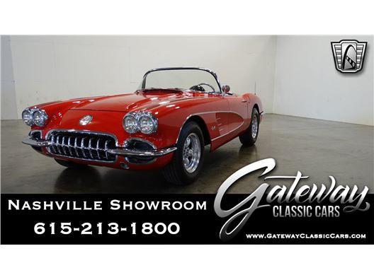 1960 Chevrolet Corvette for sale in La Vergne