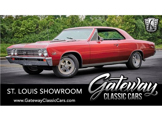 1967 Chevrolet Chevelle for sale in OFallon, Illinois 62269