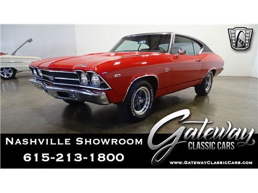 1969 Chevrolet Chevelle for sale in La Vergne
