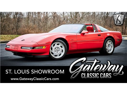 1991 Chevrolet Corvette for sale in OFallon, Illinois 62269