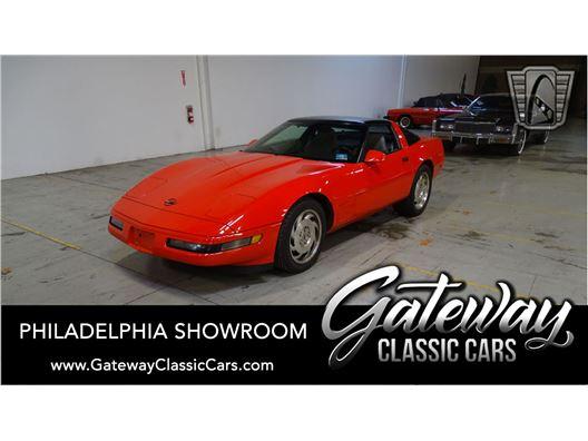 1995 Chevrolet Corvette for sale in West Deptford, New Jersey 8066