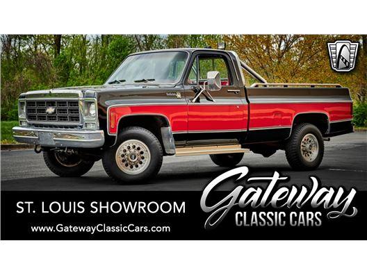 1979 Chevrolet K20 for sale in OFallon, Illinois 62269
