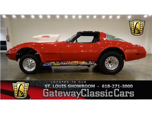 1979 Chevrolet Corvette for sale in O'Fallon, Illinois 62269