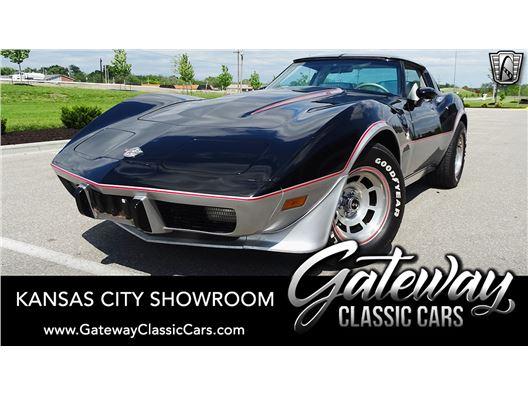 1978 Chevrolet Corvette for sale in Olathe, Kansas 66061