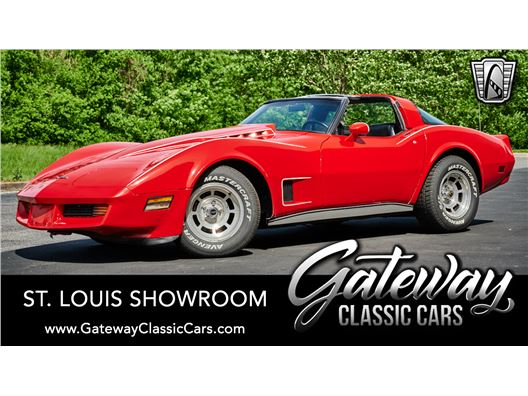 1981 Chevrolet Corvette for sale in OFallon, Illinois 62269