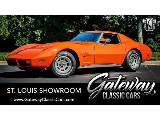 1975 Chevrolet Corvette for sale in OFallon, Illinois 62269