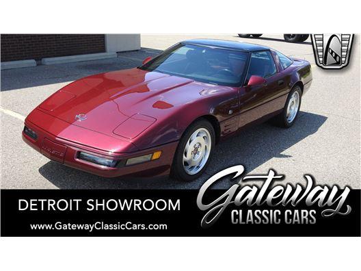 1993 Chevrolet Corvette for sale in Dearborn, Michigan 48120