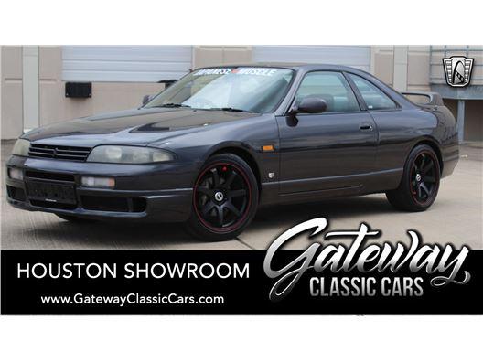 1995 Nissan Skyline for sale in Houston, Texas 77090