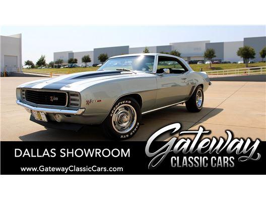 1969 Chevrolet Camaro for sale in DFW Airport, Texas 76051