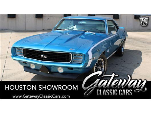 1969 Chevrolet Camaro for sale in Houston, Texas 77090