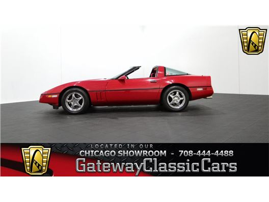1985 Chevrolet Corvette for sale in Tinley Park, Illinois 60487