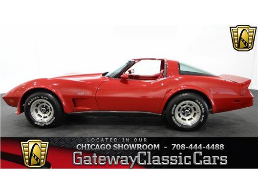 1979 Chevrolet Corvette for sale in Tinley Park, Illinois 60487
