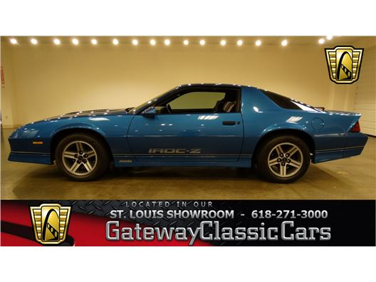 1985 Chevrolet Camaro for sale in O'Fallon, Illinois 62269