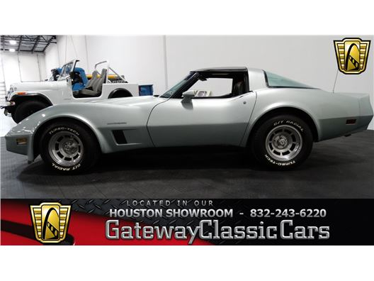 1982 Chevrolet Corvette for sale in Houston, Texas 77060
