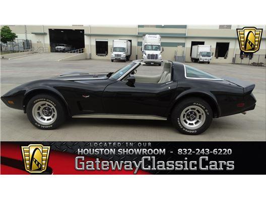 1979 Chevrolet Corvette for sale in Houston, Texas 77060