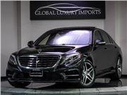 2015 Mercedes-Benz S-Class for sale in Burr Ridge, Illinois 60527